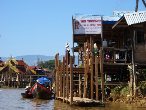 A fishing village  in Inle Lake.